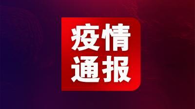 疫情通報|2月28日12至24時濟寧無新增確診病例,無新增疑似病例
