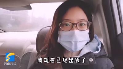 """抗""""疫""""一线Vlog 跨省回济南上班,看我如何通过""""九九八十一关"""""""
