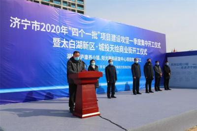 太白湖新区3个重点项目集中开工 总投资36.4亿元