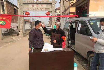 """兖州:村居热心人 抗疫不""""留情"""""""