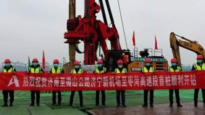 济宁新机场高速公路主体工程开工建设