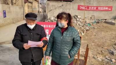 疫情一线!泗水77岁老党员刘汉芝:关键时刻我就得先上