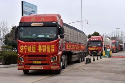 200吨大米、1.2万桶面、2万口罩...济宁再出手驰援湖北不含糊