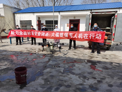乡村振兴服务队组织无人机消毒助力疫情防控