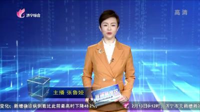 《直通县市区-太白湖新区、鱼台》——20200213