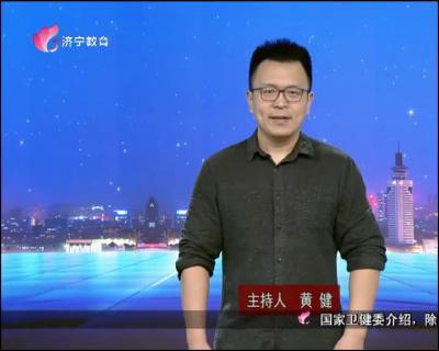 直播民生20200215