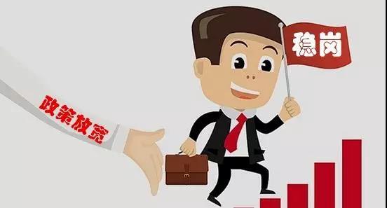 好消息! 济宁首批190家企业可获稳岗返还资金1200余万元