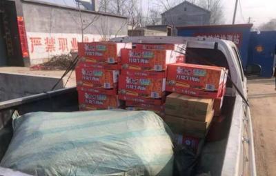 梁山多家爱心企业捐赠防疫物品 助力疫情防控