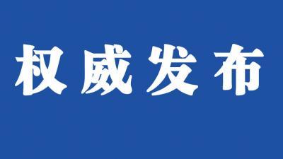 世卫组织:中国疫情顶峰已过 尚未构成全球性大流行