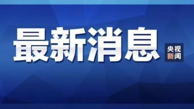 習近平將出席二十國集團領導人應對新冠肺炎特別峰會