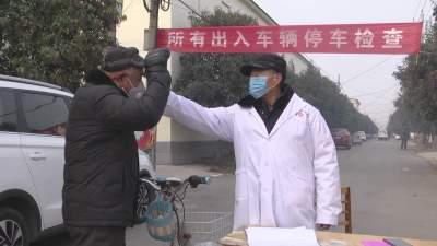 汶上66岁退休乡医李相申:除夕夜雇车回村战疫情