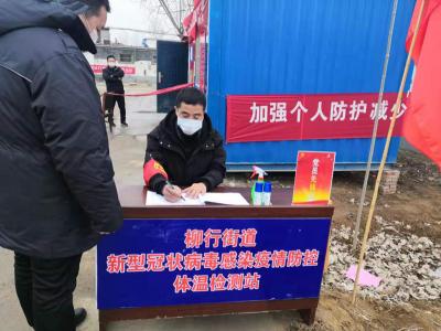 濟寧高新區:這位入黨積極分子在一線接受黨組織考驗