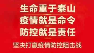 """战疫 济宁在行动丨人脸识别!济宁高新区""""硬核""""防控上线"""