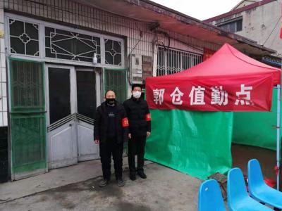 疫情防控集结号  汶上县郭仓镇退伍军人时刻准备着