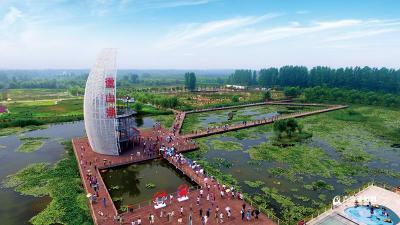 打造绿色新名片!济宁入选第二批国际湿地城市遴选名单