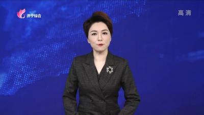 众志成城打赢疫情防控阻击战 _20200202