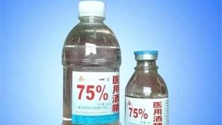 75%的酒精能用礦泉水瓶裝嗎?最好別這么做!