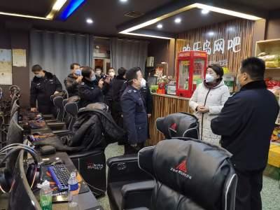 """泗水县文化和旅游局""""利箭""""在行动"""