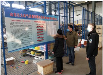 金乡采取硬核举措 确保复工企业安全生产
