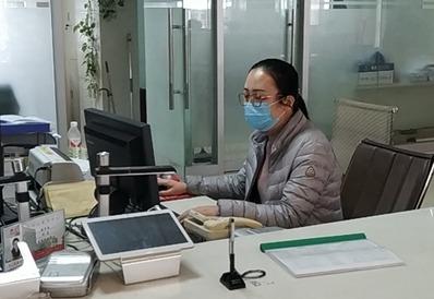 """减少接触防感染 泗水医保业务""""不见面""""办理"""
