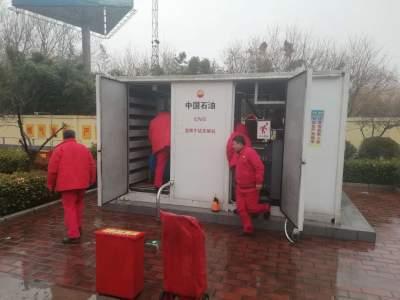 濟寧中石油昆侖能源公司全力以赴助力企業復工復產