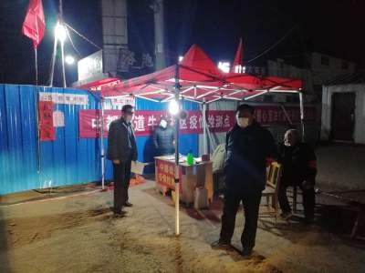 汶上县:发挥基层党组织勇担使命 打赢疫情防控阻击战