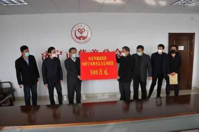 战疫 济宁在行动|济宁市疫情防控慈善捐赠突破7500万元