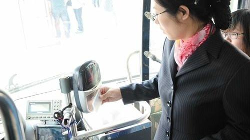 公交一小時換乘優惠政策何時實施?公交集團:正在制定