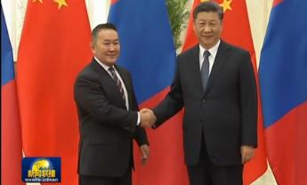 習近平同蒙古國總統會談