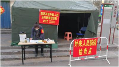 抗击疫情 中国人寿济宁分公司在行动