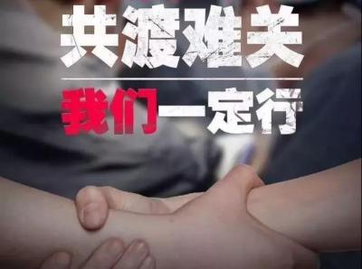 济宁公安机关依法打击涉疫情违法犯罪行为