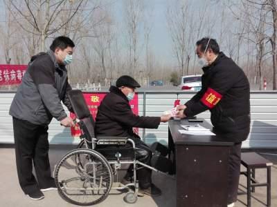 疫情挡不住温情!汶上八旬残疾老党员捐款表初心