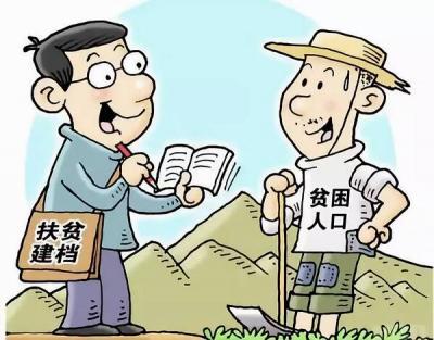 """泗水""""扶贫厂房""""复工忙 脱贫致富有保障"""