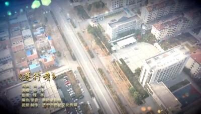 """泗水微公益原创MV《逆行者》 向奋斗在""""抗疫""""一线的工作者致敬"""