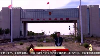 《天南地北济宁兵》——20200210