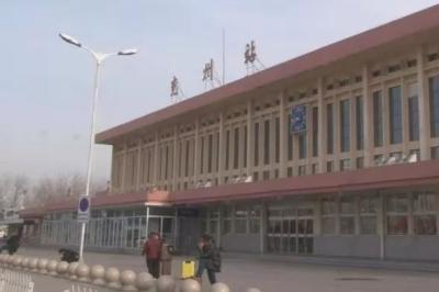 受疫情影響兗州火車站多趟列車停運 市民出行注意