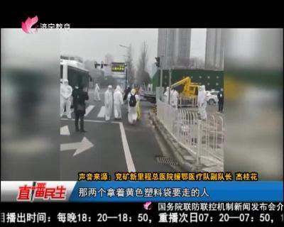 連線武漢:漢陽國博方艙醫院首批53名患者康復出院