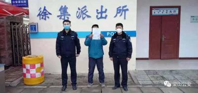 """妨碍疫情防控,梁山警方""""亮剑""""7人被行政拘留"""