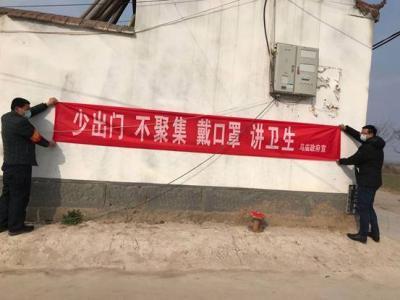 防疫路上的冲锋者——金乡县马庙镇乡村振兴服务队刘显峰