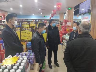 """嘉祥县孟姑集镇防疫工作做得好  稳定群众""""菜篮子"""""""