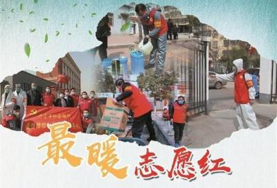 """济宁最暖""""志愿红""""  在疫情防控一线贡献青春力量"""
