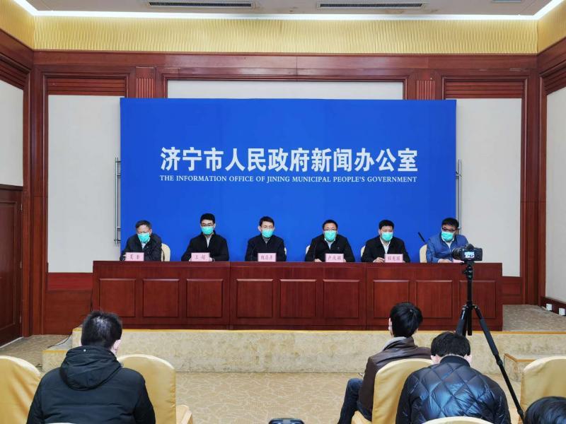济宁市召开新冠肺炎疫情处置网上投注彩票APP第五场新闻发布会