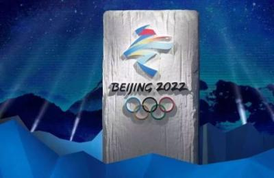 央行今年起將陸續發行北京冬奧會紀念幣、紀念鈔