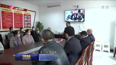 汶上县退役军人事务局党员进社区为民办实事