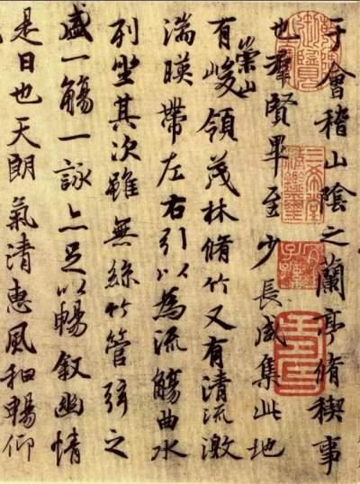 书法是中华文明的优秀基因  蕴含着东方哲学的智慧和精髓