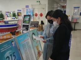 """興業銀行濟寧分行舉辦3·15 """"金融消費者權益日""""宣傳活動"""