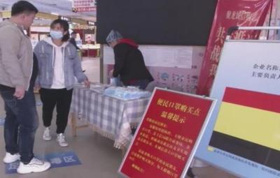 金乡设置便民口罩购买点 满足群众需求