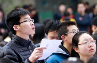 教育部:2020年研考国家分数线预计4月中旬左右公布