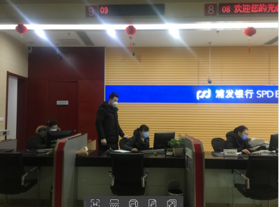 浦发银行济宁分行成功落地山东鲁抗医药抗疫贷款