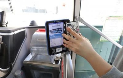 美團鄒城電子公交卡上線 市民使用可享七折乘車優惠